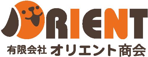 オリエント商会【公式】 リモナイト 馬肉五膳 鹿肉五膳 ペットのおやつ製造・販売